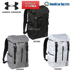 アンダーアーマー UA 野球リュック ベースボール バッグ クール バックパック 約26L 1331451 バッグパック 野球リュック バック 野球部 通学 高校生 Under Armour 野球リュックサック デイパック 野球用品 スワロースポーツ