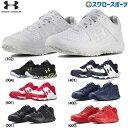 アンダーアーマー 野球 シューズ UA トレーニングシューズ 3022134 靴 シューズ トレーニング用 練習用 アップシューズ 野球部 野球用…