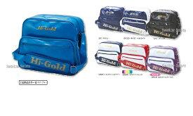 ハイゴールド ショルダーバッグ HB-8800 HI-GOLD ショルダーバック ショルダーバッグ 肩掛け 遠征バッグ 野球部 野球用品 スワロースポーツ