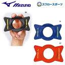 ミズノ ピッチング練習用品 スピントレーナー 28BT31000 打撃練習用品 Mizuno 野球部 トレーニング メンズ 野球用品 …