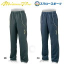 ミズノ ミズノプロ トレーニングクロスパンツ 12JD7R03 野球部 メンズ 野球用品 スワロースポーツ