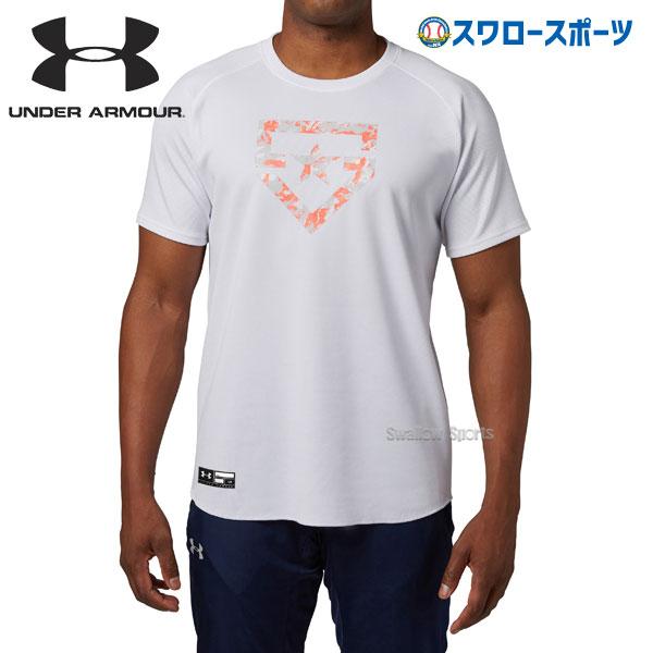 【あす楽対応】 アンダーアーマー UA ウェア Tシャツ メンズ ヒートギア ベースボールシャツ ビッグロゴ 1313586 ウェア ファッション 練習着 運動 野球部 春夏 入学祝い、父の日、子供の日のプレゼントにも 野球用品 スワロースポーツ