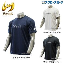 【あす楽対応】 ジームス ウェア 限定 ベースボール Tシャツ 半袖 ZW19-1 野球部 メンズ 野球用品 スワロースポーツ