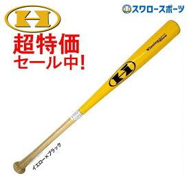 【あす楽対応】 ハイゴールド 限定 軽量 トレーニングバット 竹 バンブー バット SPB-8200 硬式木製バット 野球部 メンズ 野球用品 スワロースポーツ