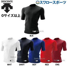 デサント 丸首 半袖 リラックスFIT シャツ アンダーシャツ 吸汗速乾 STANDARD 大きいサイズ以上 Oサイズ以上 STD-700 ウエア ウェア 野球部 メンズ 野球用品 スワロースポーツ