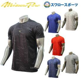 【あす楽対応】 ミズノ 限定 ウェア デザインTシャツ ミズノプロ ロイヤルプロダクト 12JA9T54 ウェア ウエア 野球部 メンズ 野球用品 スワロースポーツ
