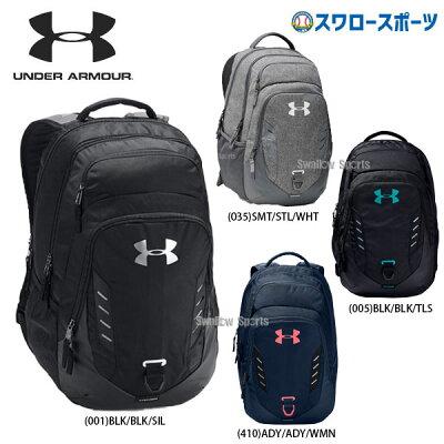 アンダーアーマーUAクリアランスバッグゲームデイバックパック2.0約30Lリュック1316573バック野球部通学高校生父の日のプレゼントにも野球用品スワロースポーツ