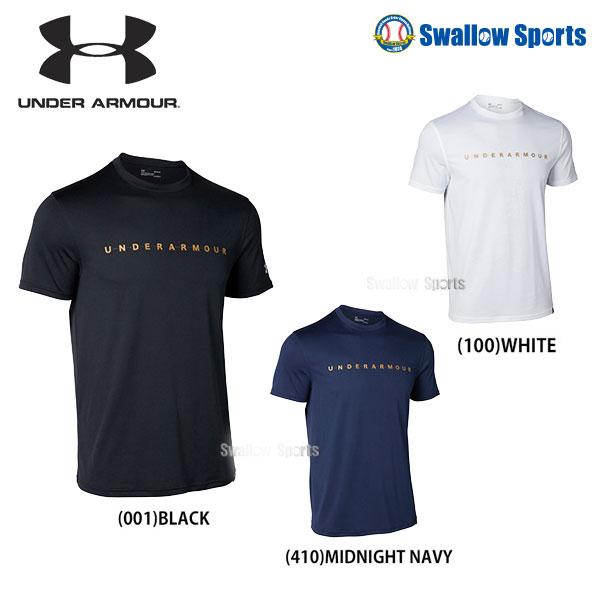 【あす楽対応】 アンダーアーマー UA ウェア ベースボール Tシャツ メンズ ヒートギア テックワードマークTシャツ 半袖 1319746 ウェア ウエア 野球部 春夏 入学祝い、父の日、子供の日のプレゼントにも 野球用品 スワロースポーツ