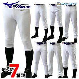 送料無料 野球 ユニフォームパンツ ズボン ミズノ mizuno 野球 ユニフォームパンツ ズボン 練習用 野球用 練習着 スペアパンツ ガチパンツ ズボン ウエア ウェア 高校野球 野球部 野球用品 スワロースポーツ