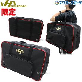 【あす楽対応】 ハタケヤマ HATAKEYAMA 限定 バッグ キャッチャーギアバッグ CB-450 野球部 野球用品 スワロースポーツ