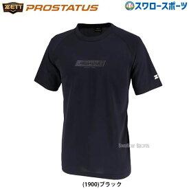 【あす楽対応】 ゼット ZETT 限定 プロステイタス Tシャツ BOT196T3 ウェア ウエア 練習 運動 部活 トレーニング ジョギング 野球部 メンズ 野球用品 スワロースポーツ