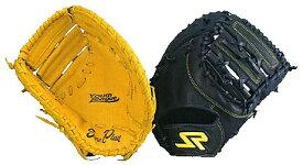シュアプレイ 少年用軟式ファーストミット Youthleagur SBF-YL380 野球部 軟式野球 少年野球 野球用品 スワロースポーツ