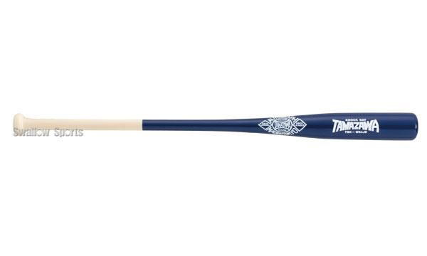 玉澤 タマザワ 軟式少年野球用朴ノックバット TBK-84JD バット ノックバット 少年・ジュニア用 野球部 野球用品 スワロースポーツ