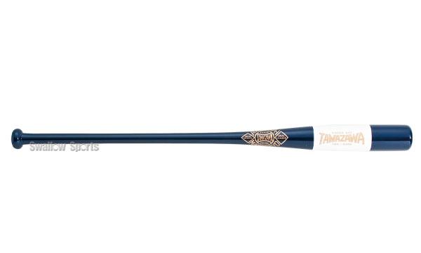 玉澤 タマザワ ノックバット 朴合板 TBK-W86N バット ノックバット 野球部 野球用品 スワロースポーツ