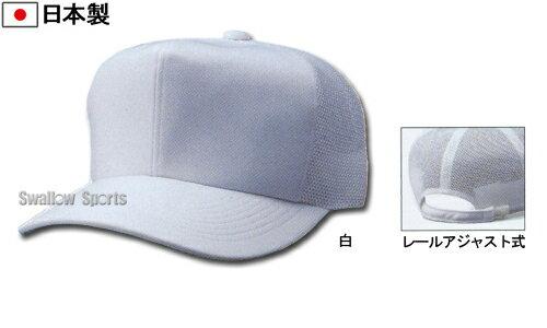 玉澤 タマザワ 練習用帽子 TC-160 ウエア ウェア キャップ 帽子 新入学 野球部 新入部員 野球用品 スワロースポーツ