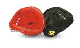 シュアプレイ 少年用軟式キャッチャーミット SBM-YL200 野球部 軟式野球 少年野球 野球用品 スワロースポーツ