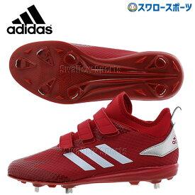 【あす楽対応】 【タフトーのみ可】 adidas アディダス 樹脂底 金具 スパイク アディゼロ スピード8 LOW EF0237 野球部 野球用品 スワロースポーツ