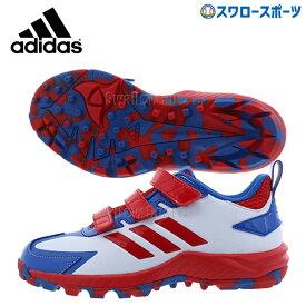 【あす楽対応】 adidas アディダストレーニングシューズ 野球 アディピュア TR K EF0239 野球部 野球用品 スワロースポーツ