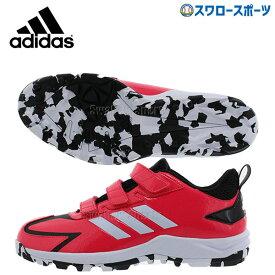 【あす楽対応】 adidas アディダス シューズ アップシューズ トレーニングシューズ 野球 アディピュア TR EF0241 野球部 野球用品 スワロースポーツ