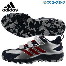 【あす楽対応】 adidas アディダス トレーニングシューズ 野球 アップシューズ ベルクロ マジックテープ アディピュア TR HOL F34515 野球部 野球用品 スワロースポーツ