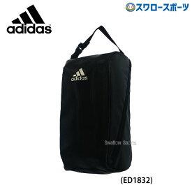 【あす楽対応】 adidas アディダス バッグ 5T クリーツケース FYK61 野球部 野球用品 スワロースポーツ