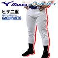 【あす楽対応】野球ユニフォームパンツズボンミズノ練習用スペアヒザ二重ガチパンツ12JD6F6001ウエアウェア高校野球Mizuno野球部野球用品スワロースポーツ