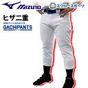 【あす楽対応】 野球 ユニフォームパンツ ズボン ミズノ 練習用スペア ヒザ二重 ガチパンツ 12JD6F6001 ウエア ウェア…