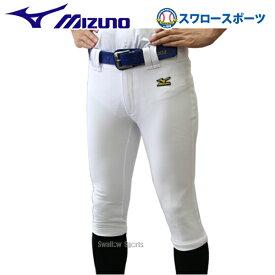 【あす楽対応】 野球 ユニフォームパンツ ズボン ミズノ 練習用スペア ショートフィットタイプ ガチパンツ 12JD6F6701 ウエア ウェア 高校野球 Mizuno 野球部 野球用品 スワロースポーツ