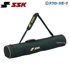 SSK エスエスケイ バットケース (5〜6本用) BH5002 野球部 野球用品 スワロースポーツ