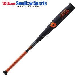 【あす楽対応】 ウィルソン wilson バット 硬式 金属 中学校 バット ディマリニ ヴードゥ MP19 WTDXJHSJP 硬式バット ミドルバランス 野球部 高校野球 野球用品 スワロースポーツ