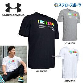 【あす楽対応】 アンダーアーマー 野球 トレーニングウェア UA ウェア Tシャツ ヒートギア UA I WILL Tシャツ 半袖 1348436 メンズ Under Armour 春夏 夏用 野球用品 スワロースポーツ