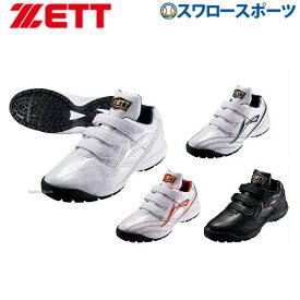 ゼット トレシュー 野球 ZETT トレーニングシューズ アップシューズ ベルクロ マジックテープ ラフィエット SP BSR8872 ZETT スポーツ 野球 靴 野球部 人工芝 メンズ 野球用品 スワロースポーツ