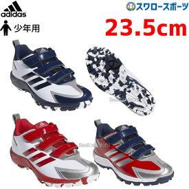 adidas アディダス 少年用 シューズ トレーニングシューズ 野球 アップシューズ アディピュア TR K BTC56 DB3475 DB3473 DB3472 野球用品 スワロースポーツ