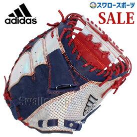 adidas アディダス 野球 軟式 キャッチャーミット 捕手用 FTJ08 新商品 野球用品 スワロースポーツ