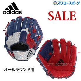 【あす楽対応】 adidas アディダス 野球 軟式 グローブ グラブ カラーグラブ AL オールラウンド FTJ09 軟式用 野球部 部活 野球用品 スワロースポーツ