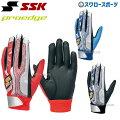 【あす楽対応】SSKエスエスケイ限定バッティング手袋シングルバンド手袋両手用プロエッジPROEDGEEBG5002WFバッティンググローブ新商品野球用品スワロースポーツ