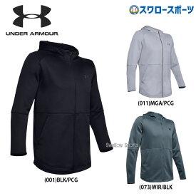 アンダーアーマー パーカー UA ウェア UA MK1 ウォームアップ フルジップ フーディー 1345259 Under Armour 新商品 野球用品 スワロースポーツ