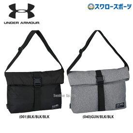 アンダーアーマー UA バッグ UAストーム ショルダー バッグ 16L 1346689 バック バッグ 野球用品 スワロースポーツ