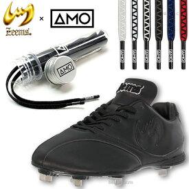 【あす楽対応】 ジームス Zeems 樹脂底 軽量 埋め込み 金具 スパイク レギュラーカット 高校野球対応 AMO グリップレース 120cm 高機能シューレース 靴ひも ZCE-145AMO 野球部 野球用品 スワロースポーツ