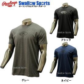 【あす楽対応】 ローリングス ウェア オーバルR 杢 Tシャツ メンズ 半袖 AST8S02 ウェア ファッション 練習着 運動 涼しい 野球部 春夏 野球用品 スワロースポーツ