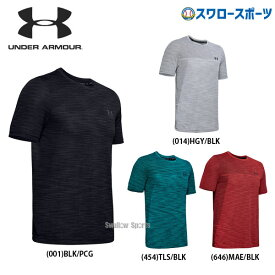 アンダーアーマー UA ウェア ヒートギア Tシャツ UA バニッシュ シームレス SS Nov 1 半袖 メンズ 1345309 野球部 部活 新商品 野球用品 スワロースポーツ