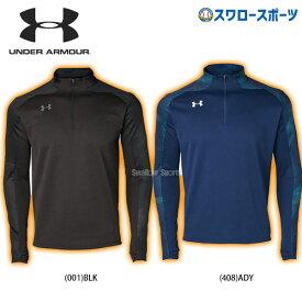【あす楽対応】 アンダーアーマー 野球 トレーニングウェア UA ウェア コールドギア 冬用 防寒 ロングスリーブ ジャケット 1346715 Under Armour 新商品 野球用品 スワロースポーツ