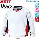 ゼット ZETT ウェア 長袖 Vネック ジャンパー BOV321 野球部 秋物 冬物 秋冬 野球用品 スワロースポーツ