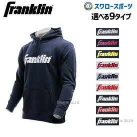 【あす楽対応】 フランクリン franklin 限定 APPAREL パーカーFR19SW