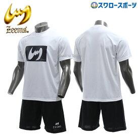 【あす楽対応】 ジームス Zeems ウェア 限定 半袖 Tシャツ ハーフパンツ 上下セット トレーニングウェア ZSW-1W2B 野球部 部活 新商品 野球用品 スワロースポーツ