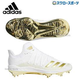 【あす楽対応】 adidas アディダス 樹脂底 金具 スパイク アフターバーナー Afterburner 6 Gold CEZ95 DB3434