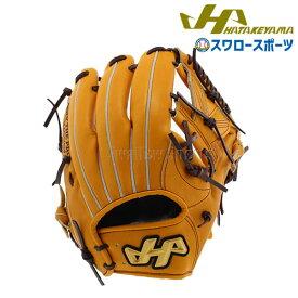 送料無料 ハタケヤマ HATAKEYAMA 硬式グローブ グラブ 内野手用 PRO-95