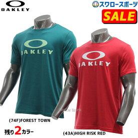 【あす楽対応】 【あす楽対応】オークリー OAKLEY ウェア ウエア Tシャツ ENHANCE QD SS TEE O BARK 10.0 FOA400809 春夏 野球用品 スワロースポーツ