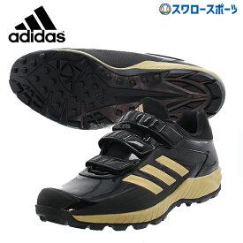 【あす楽対応】 \10/25限定ポイント最大20倍/adidas アディダス 野球 トレーニングシューズ アディピュア adipure TR AC EPC54 EG2404 野球用品 スワロースポーツ