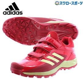 【あす楽対応】 \10/25限定ポイント最大20倍/adidas アディダス 野球 アップシューズ トレーニングシューズ アディピュア adipure TR AC EPC54 EG2405 靴 シューズ トレシュー 野球用品 スワロースポーツ